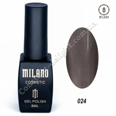 Гель-лак Milano №024