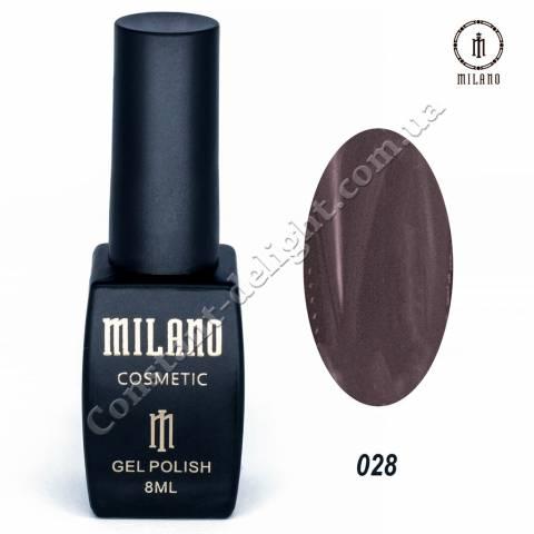 Гель-лак Milano №028