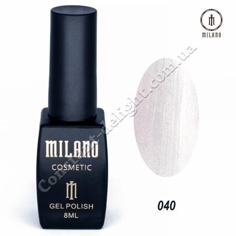 Гель-лак Milano №040