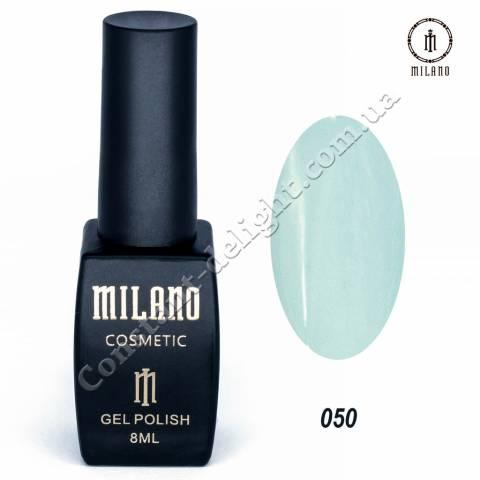 Гель-лак Milano №050