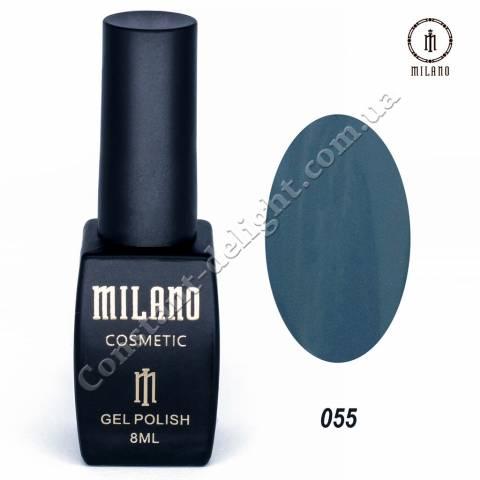 Гель-лак Milano №055