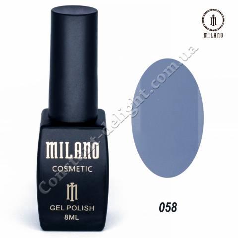 Гель-лак Milano №058