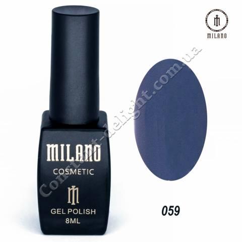 Гель-лак Milano №059