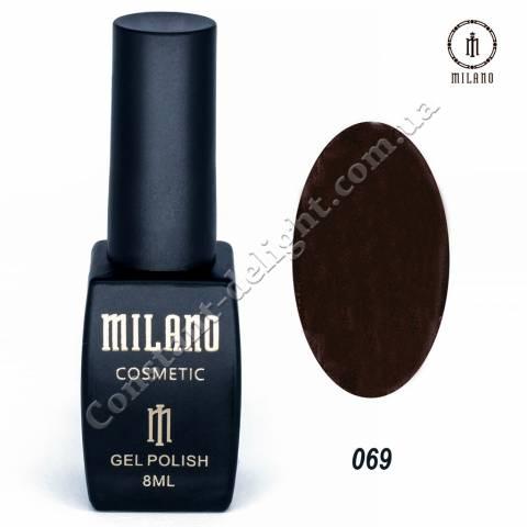Гель-лак Milano №069