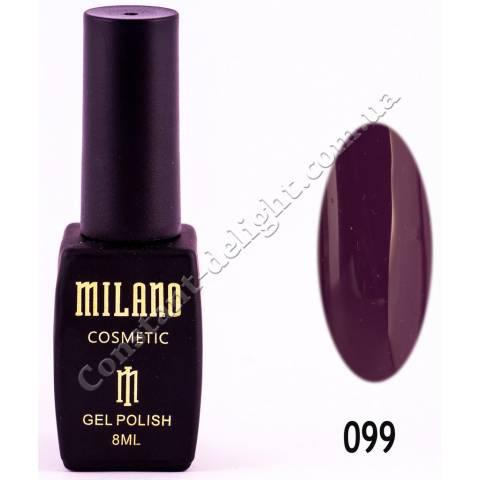Гель-лак Milano №099