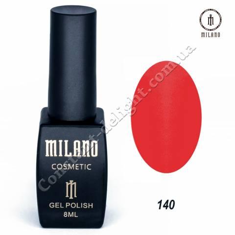 Гель-лак Milano №140