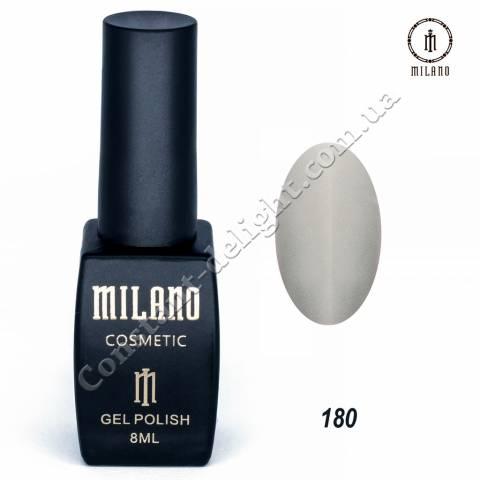 Гель-лак Milano №180