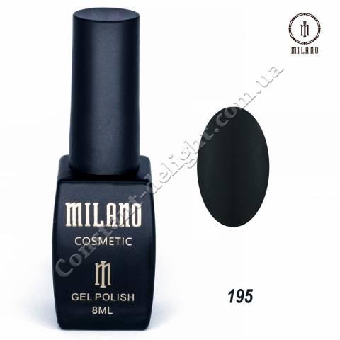 Гель-лак Milano №195