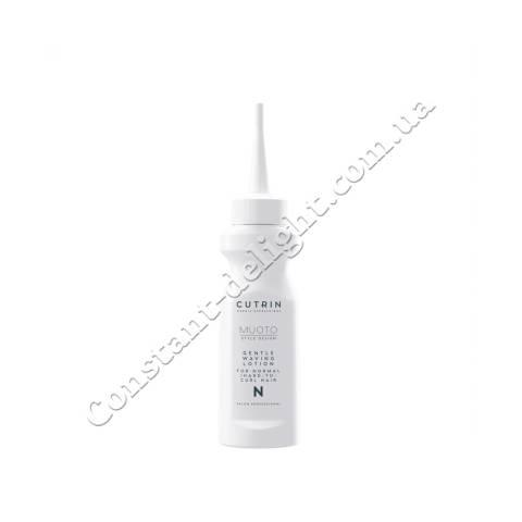 Лосьон для завивки волос без аммиака для нормальных и труднозавиваемых волос Cutrin Muoto Sensi Perfection Perm N 75 ml