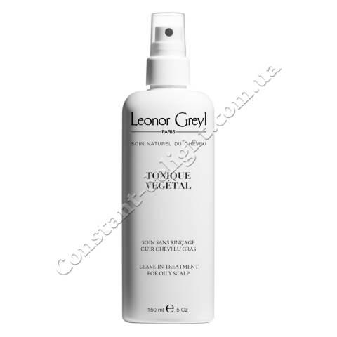 Растительный укрепляющий тоник против выпадения волос Leonor Greyl Tonique Vegetal 150 ml