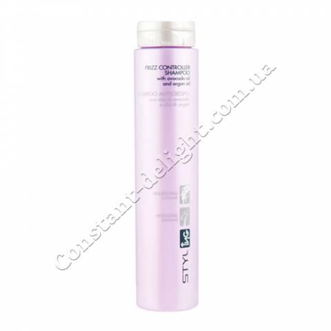 Шампунь для непослушных и кучерявых волос ING Professional Frizz Controller Shampoo 250 ml