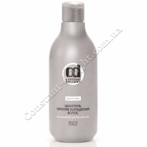 Шампунь против выпадения волос Constant Delight, 250 ml