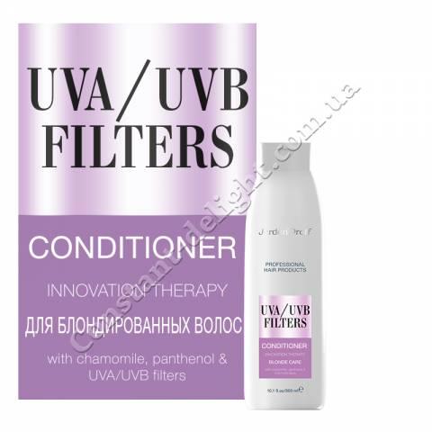Кондиционер для блондированных волос Jerden Proff, 300 ml
