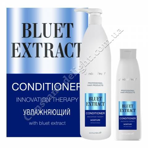 Кондиционер Увлажняющий  Jerden Proff 300 ml