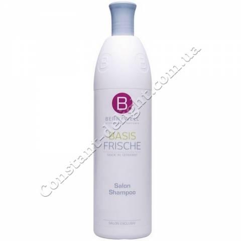 Шампунь для салона Berrywell Salon Shampoo 1001 ml