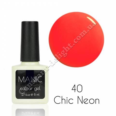 Гель-лак для ногтей MANIC №40