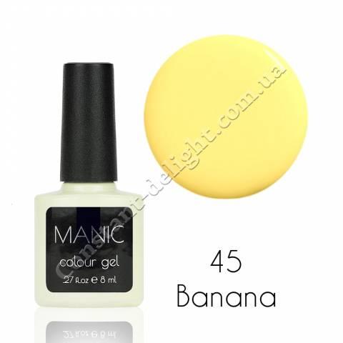 Гель-лак для ногтей MANIC №45