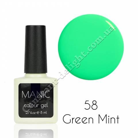 Гель-лак для ногтей MANIC №58