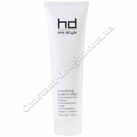 Выпрямляющий термозащитный крем для волос FarmaVita HD Life Style SMOOTHING LEAVE-IN CREAM 150 ml