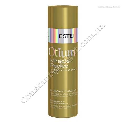 Бальзам-питание для восстановления волос Estel OTIUM MIRACLE REVIVE 200 ml