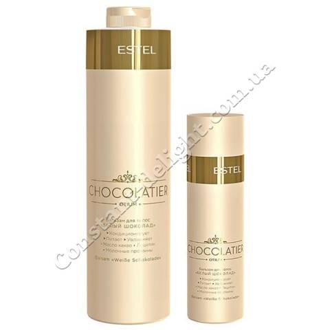 Бальзам для волос Белый шоколад ESTEL CHOCOLATIER 200 ml