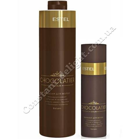 Бальзам для волос ESTEL CHOCOLATIER 200 ml