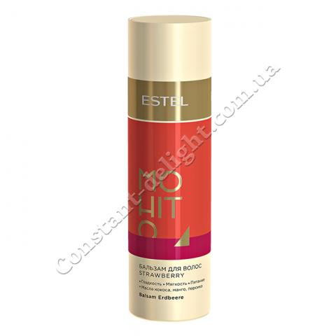 Бальзам для волос Клубника ESTEL MOHITO 200 ml