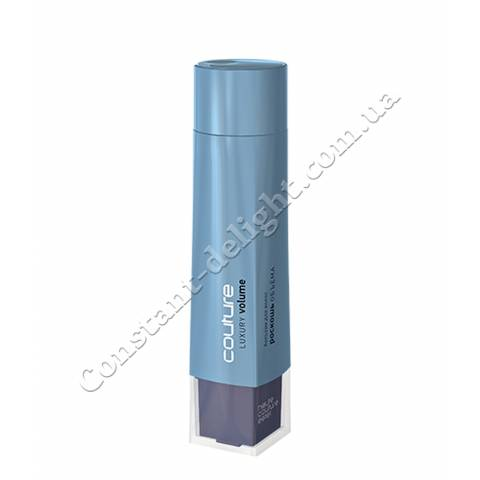 Бальзам для волос LUXURY VOLUME ESTEL HAUTE COUTURE 200 ml