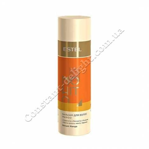 Бальзам для волос Манго ESTEL MOHITO 200 ml