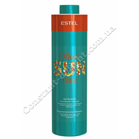 Бальзам для волос Утоление Жажды Estel OTIUM SUN TIME 1 L