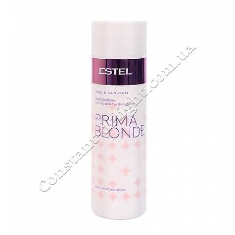Блеск-бальзам для светлого волос ESTEL PRIMA BLONDE 200 ml