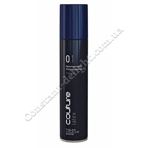 Бриллиантовый блеск для волос LATEX ESTEL HAUTE COUTURE 300 ml