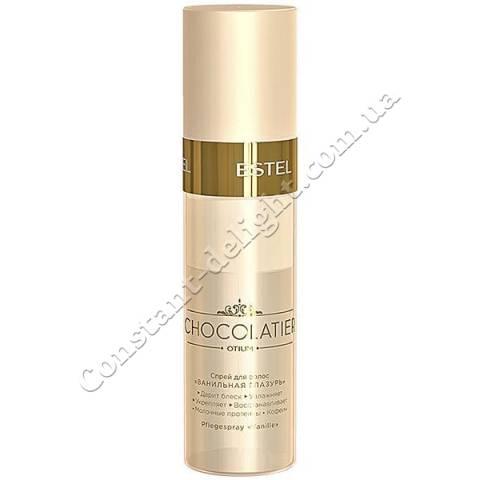 Cпрей для волос Ванильная глазурь ESTEL CHOCOLATIER 200 ml