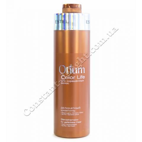 Деликатный шампунь для окрашенных волос Estel OTIUM COLOR LIFE 1 L