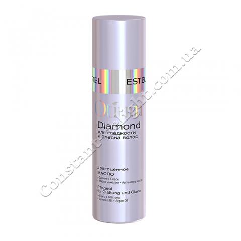 Драгоценное масло для гладкости и блеска волос Estel OTIUM DIAMOND 100 ml