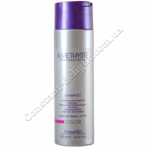 Шампунь для окрашенных волос FarmaVita AMETHYSTE COLOR SHAMPOO 250 ml