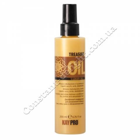 Двухфазный кондиционер для увлажнения и блеска волос KayPro Treasure Oil Biphase Conditioner 200 ml