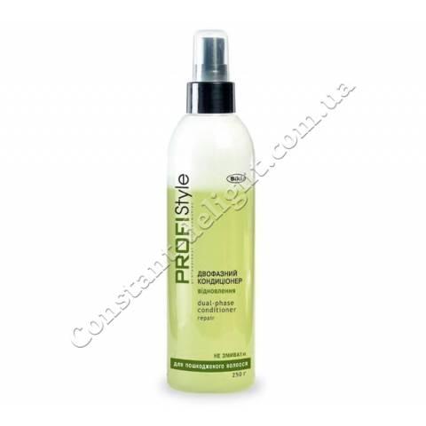 Двухфазный кондиционер Profistyle Восстановление (для поврежденных волос) 250 ml