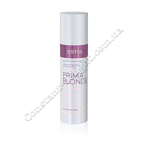 Двухфазный спрей для светлых волос ESTEL PRIMA BLONDE 200 ml