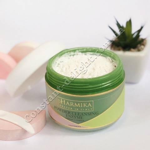Энзимная пудра для умывания pHarmika Powder Cleansing Enzyme Vitamin Complex 150 ml