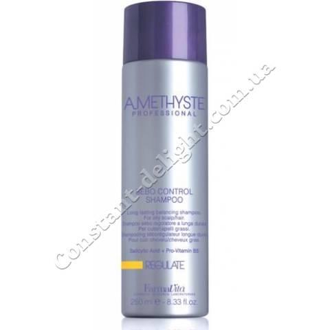 Шампунь для жирной кожи головы FarmaVita AMETHYSTE REGULATE SEBO CONTROL 250 ml