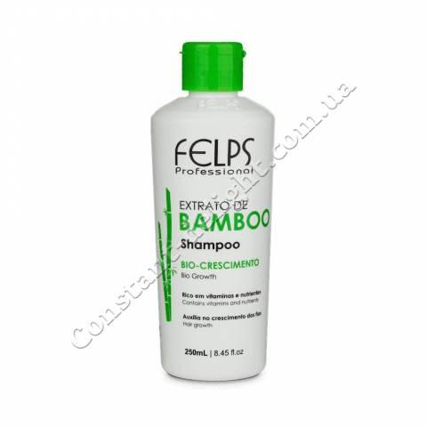 FELPS BAMBOO SHAMPOO Шампунь з екстрактом бамбука 250 ml