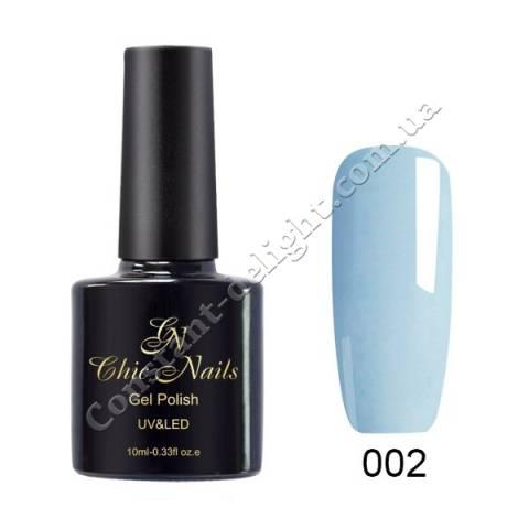 Гель-лак Chic Nails Пастель 10 мл. №002
