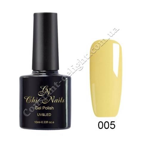 Гель-лак Chic Nails Пастель 10 мл. №005