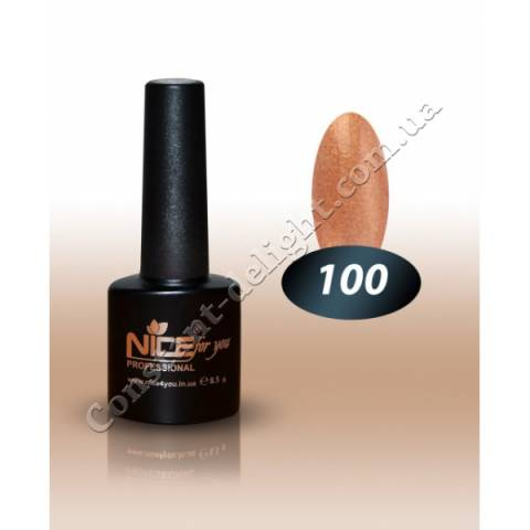 Гель-лак Nice for You 8.5 мл. №100