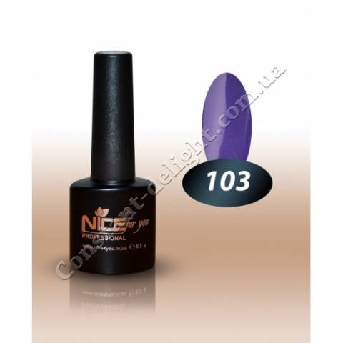 Гель-лак Nice for You 8.5 мл. №103