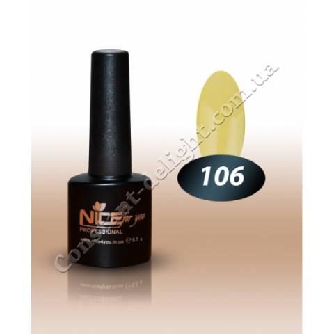 Гель-лак Nice for You 8.5 мл. №106