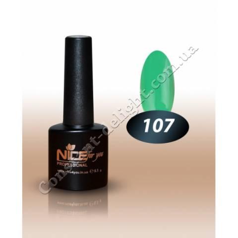 Гель-лак Nice for You 8.5 мл. №107