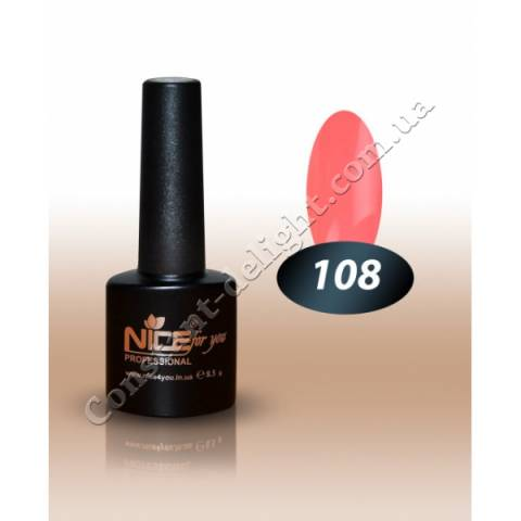 Гель-лак Nice for You 8.5 мл. №108