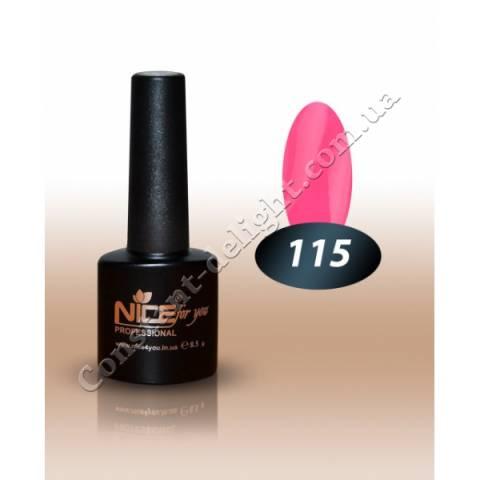 Гель-лак Nice for You 8.5 мл. №115